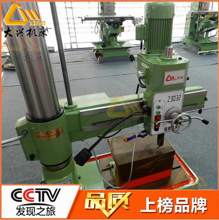 爆款推荐z3032摇臂钻床专供无锡南京上海广州