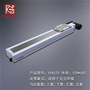 线性模组生产厂家 同步带直线线性滑台 直线导轨ag8.ag亚游提供2/3D图纸