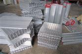 机床铝型材防护帘带堵头