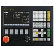 WA-31XTD數控車床系統