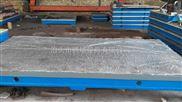 铸铁钳工台