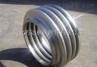 专业厂家生产耐电压补偿器波纹型膨胀节