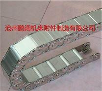 射芯机TLGX525框架式铝合金电缆拖链优质厂家