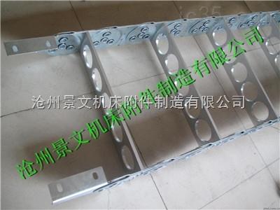 东莞机床穿线工程钢制拖链厂家