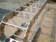 沧州龙资附件供应拖链TLG型钢铝拖链 桥式塑料拖链 链板传送带