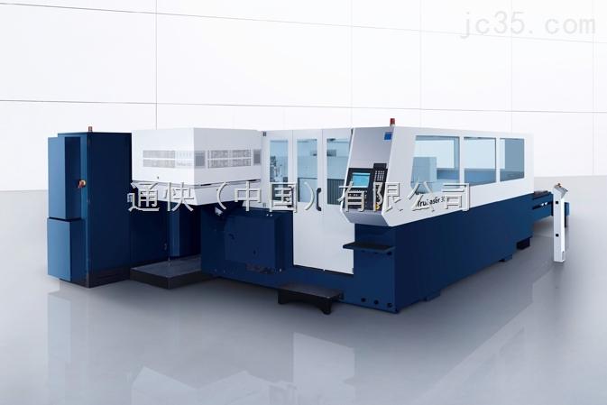 通快标准通用型激光切割机