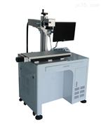 量具激光打标 仪表阀激光刻字机 金属件激光镭雕机