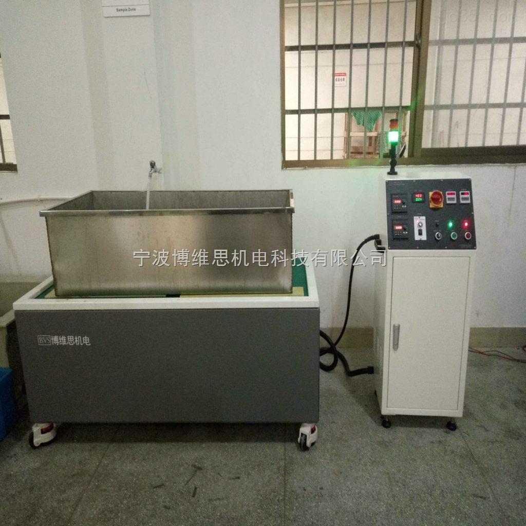 高能磁去毛刺机,博维思BS-210V磁针研磨机