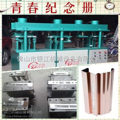 专业设计2缸整版门锁打孔机3缸拼接门锁组合锁孔机