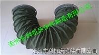 非金属织物帆布软连接生产及规格价