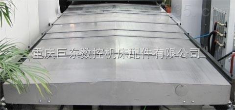机床防护拖板