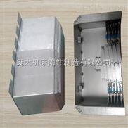宁波杭州友嘉加工中心钢板防护罩 友嘉机床防护罩
