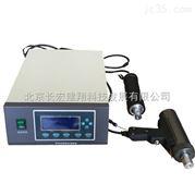 北京固安超声波焊接机,唐山手握式超声波焊接机