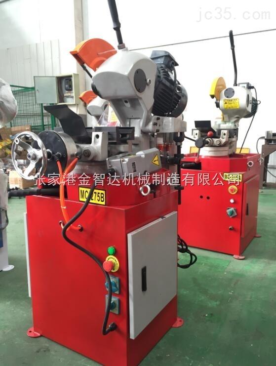 供应气动/半自动金属圆锯机&切管机