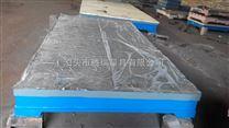耐磨铸铁焊接平台