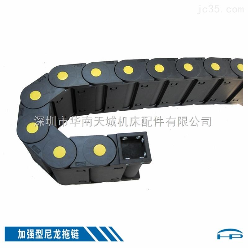 35*50R75/100/125/150MM机床拖链,佛山胶坦克链