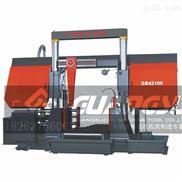 GB4290-龙门式金属带锯床