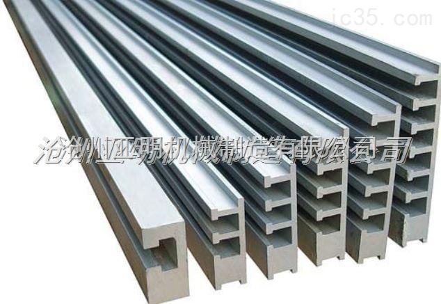 亚明专业生产LB型撞块槽板