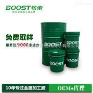 供应铂索乐虎国际大发真钱平台切削液 磨床润滑液BSB-101 25kg