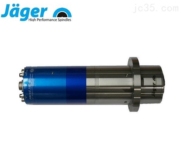 德国Jager高效高精度微细深孔加工电主轴
