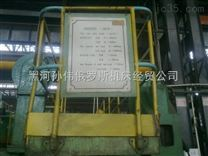 70-8米卷板机