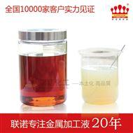 供应SCC103B不锈钢乳化油 低泡 有效保护刀具乳化油