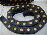 桥式电缆防护抗氧化穿线尼龙塑料拖链