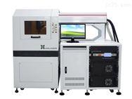 多功能YAG固體激光切割機