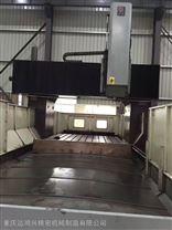 立式镗铣加工中心钢板防护罩