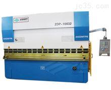 ZDP-10032折弯机
