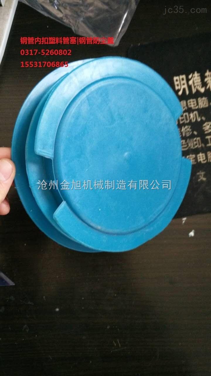 安阳613塑料护帽厂家