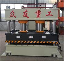 四柱三梁液压机630吨电动车厢板成型四柱液压机