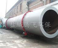 江苏热销新款工业用脱硫石膏烘干机工作原理
