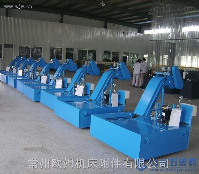 机床排屑机生产商