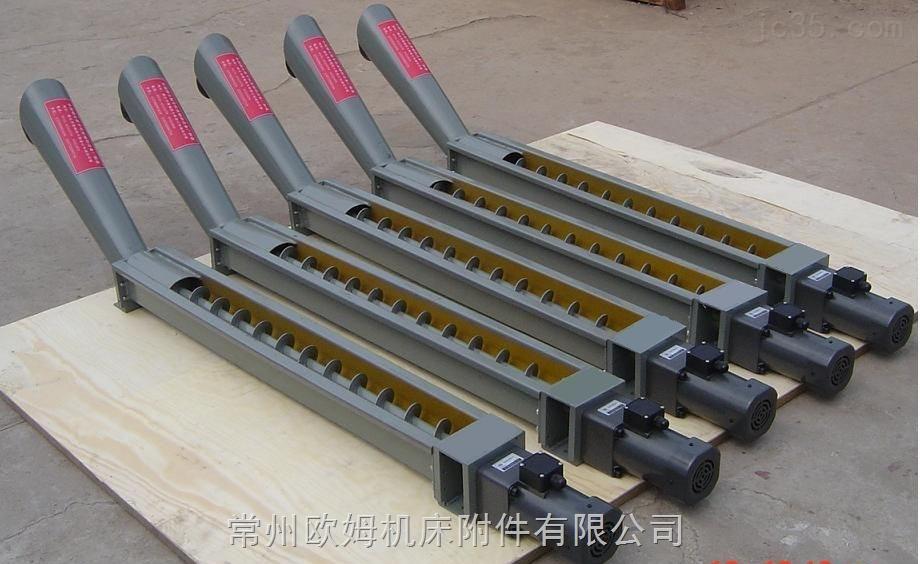 机床螺旋式排屑机