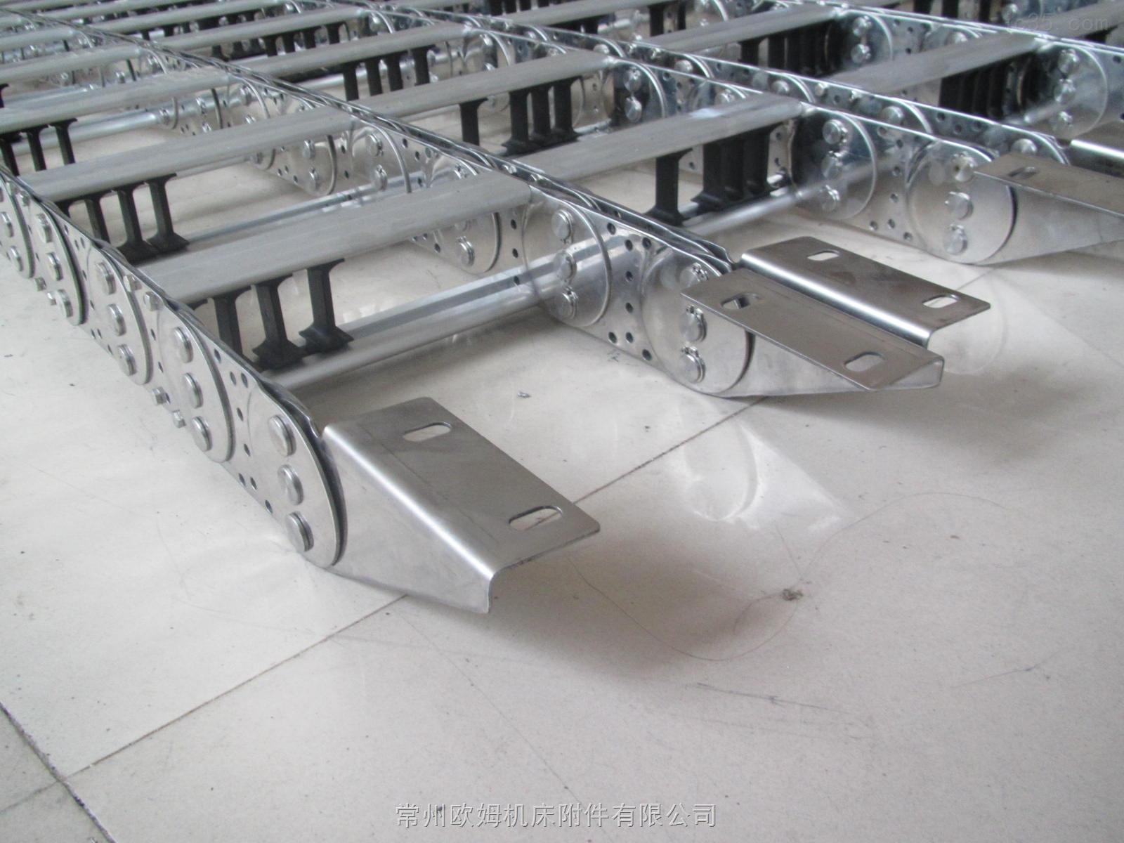 大型钢制拖链