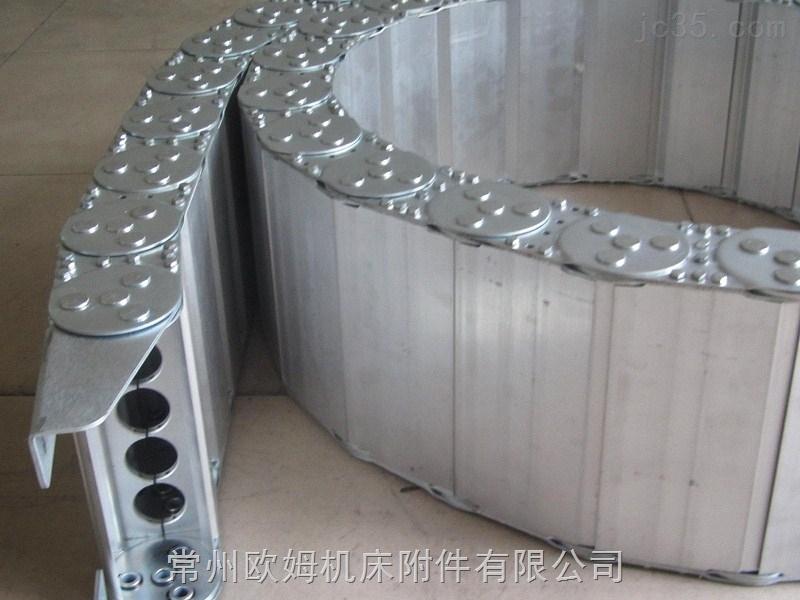 钢制拖链生产厂家