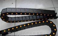 工程电缆拖链价格