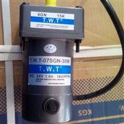 TWT-06SGN-东炜庭电机 ¥东炜庭微型电机