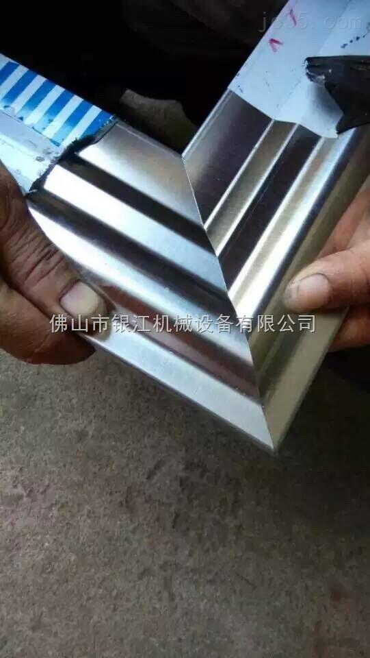 液压切角机厂家|不锈钢45度万能自动切角机