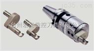 宏利锋 CBR20,CBR30组合式外圆镗孔组建(镗孔范围Φ5-Φ52mm)