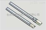 宏利锋 超硬整体碳化钨制镗刀杆(镗孔范围Φ20-Φ75mm)