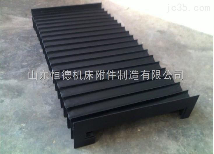 不易变形的风琴防护罩
