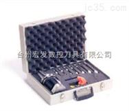 宏利锋 NBH2084微调精镗孔系统(套装)