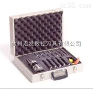 宏利锋 NBJ16微调精镗孔系统(套装)