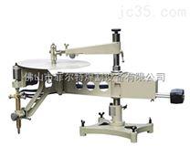 CG2-150仿形切割机俗称仿形气割机