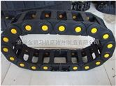 消防机械设备电缆塑料拖链、机械手穿线工程拖链厂家生产