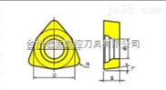 宏利锋 孔加工可转位刀片WCMX系列(适合WC快速钻使用)