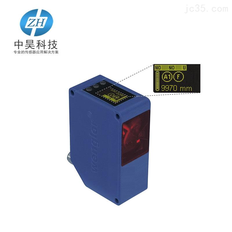 X1TA101MHV80激光测距传感器