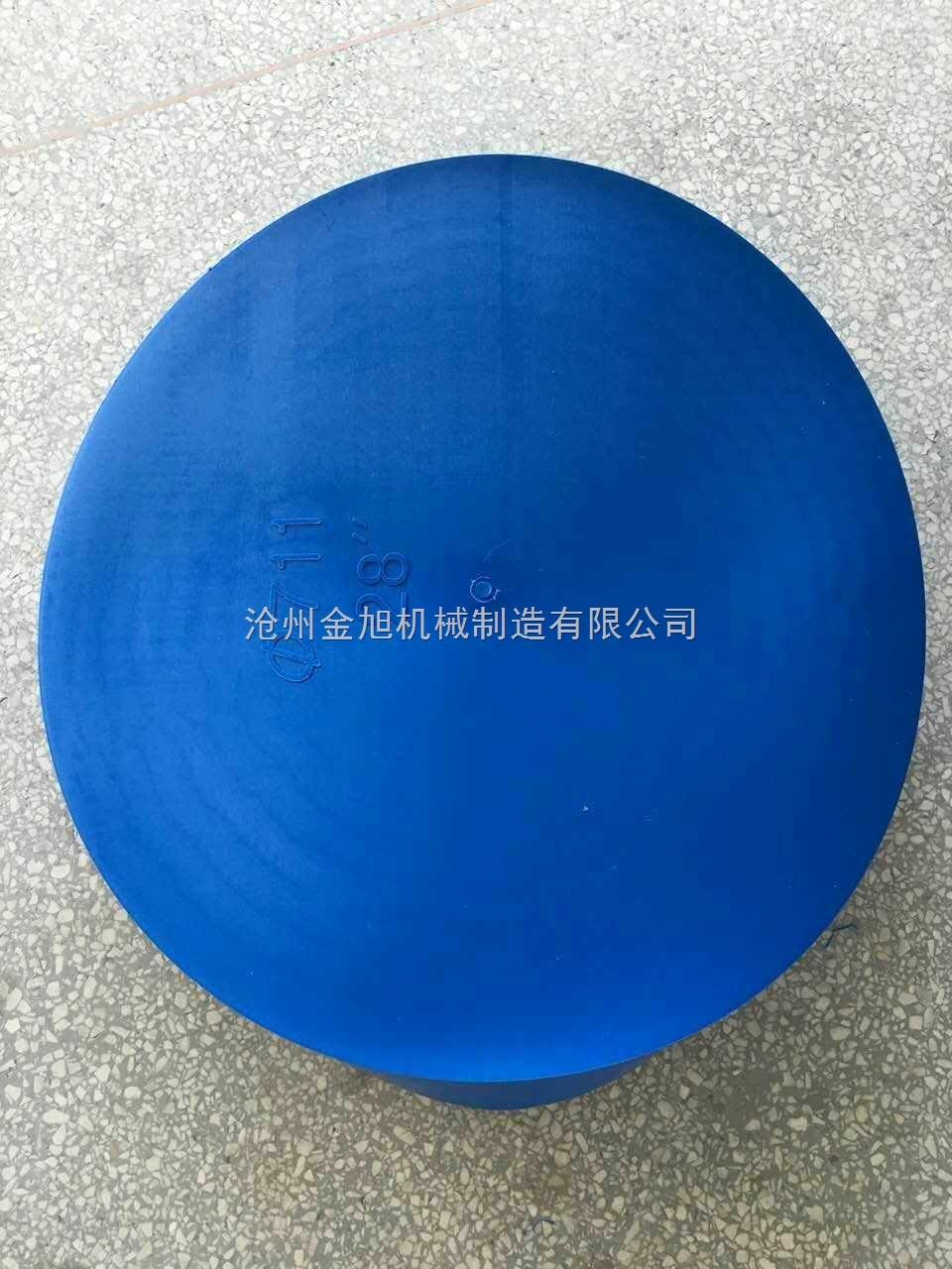 965塑料管帽